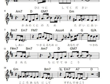 メッセージムービーとテーマソング楽譜公開!